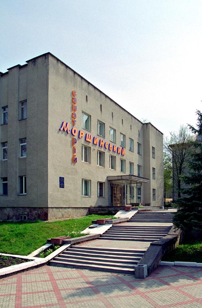 Моршинский
