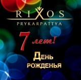 rixos birthday